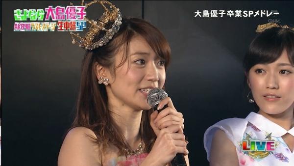 yuko (38)