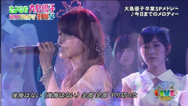 yuko (42)
