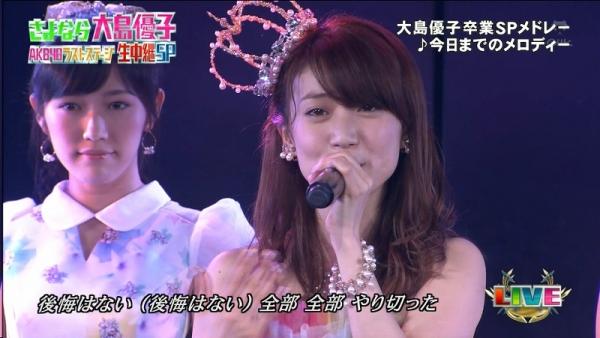 yuko (43)