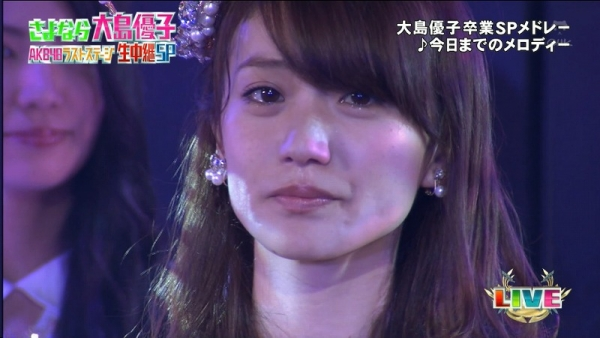 yuko (45)