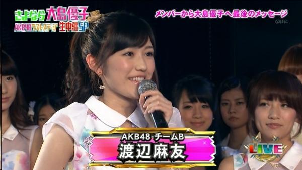yuko (47)