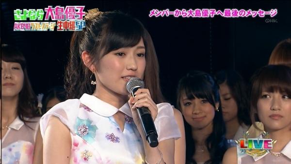 yuko (48)