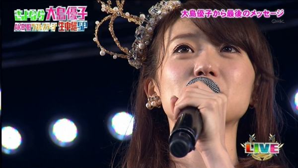 yuko (55)