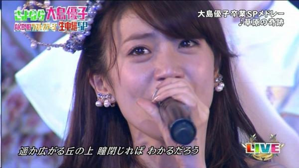 yuko (58)