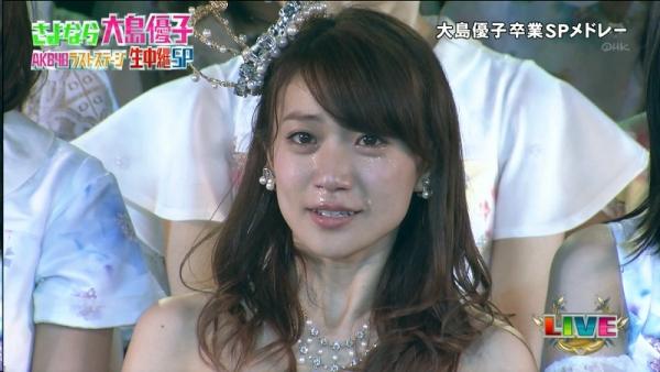 yuko (61)
