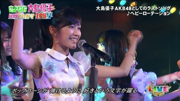 yuko (63)