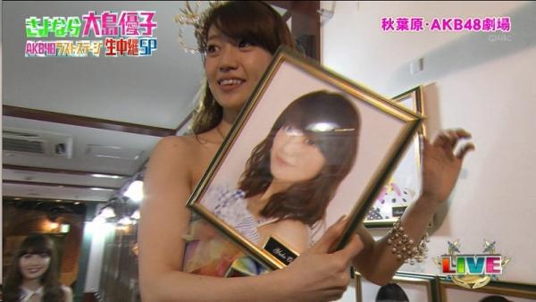 yuko (77)