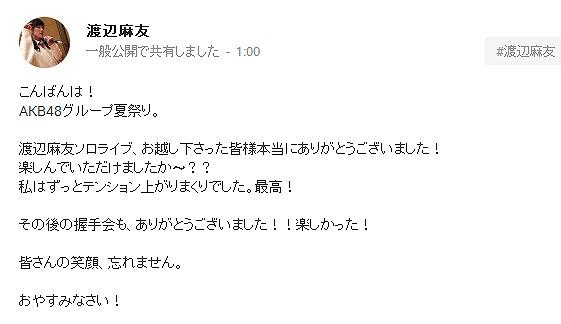 natsu3 (1)