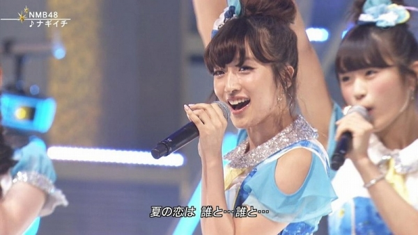 fns2 (8)