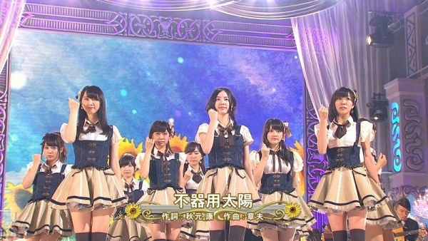 fns2 (9)