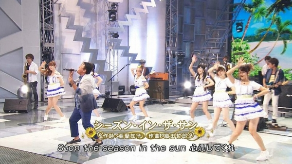 fns2 (10)