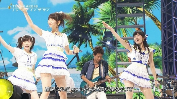 fns2 (12)