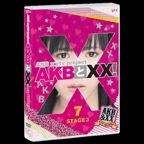 xx (1)