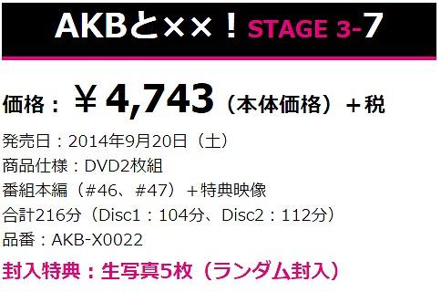 xx (2) - コピー