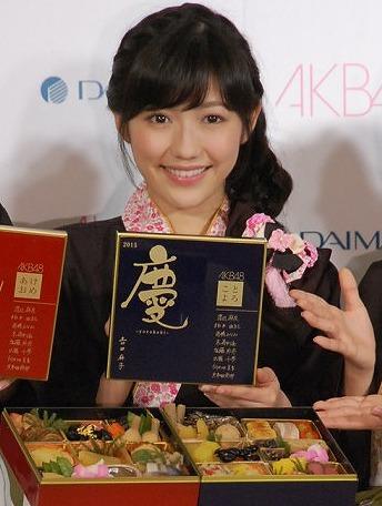 osechi (1)