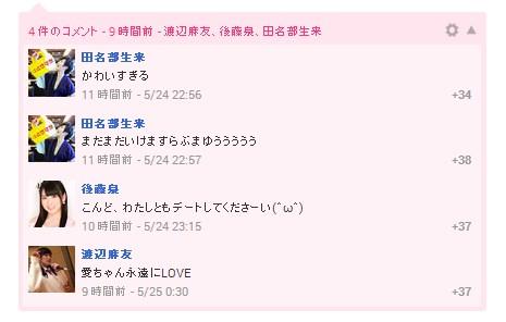 Screenshot_10_20140525094651d27.jpg