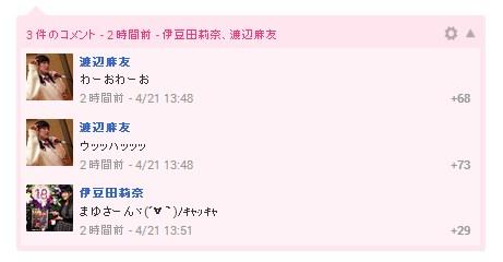Screenshot_23_20140421155444963.jpg