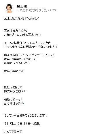 Screenshot_3_20140616130833824.jpg