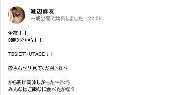 Screenshot_3_20140616234509508.jpg