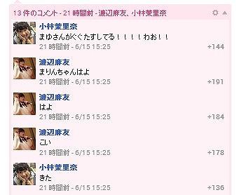 Screenshot_4_20140616125003939.jpg