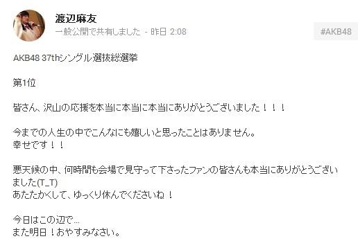 Screenshot_5_20140609102524691.jpg