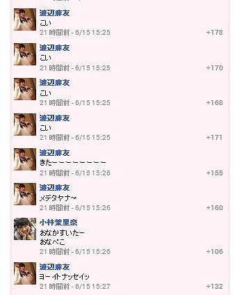 Screenshot_7_2014061612500543e.jpg