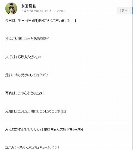 Screenshot_8_20140524225430446.jpg