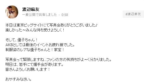 Screenshot_8_201405250109308f4.jpg