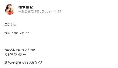 gdot_1.jpg