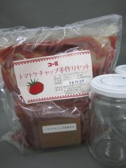 トマトケチャプ