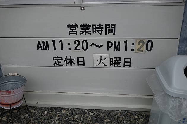 うどん 9