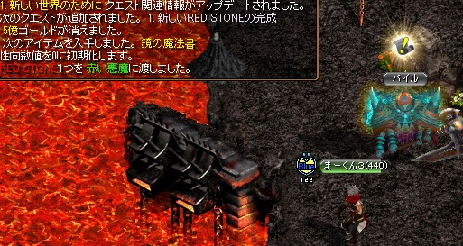 RedStone 14.05.12[00]