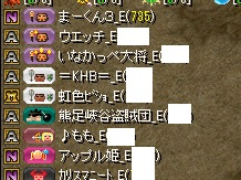 RedStone 14.05.11[02]