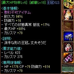 RedStone 14.05.13[01]