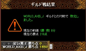 RedStone 14.05.13[09]
