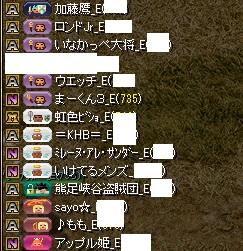 RedStone 14.05.13[08]