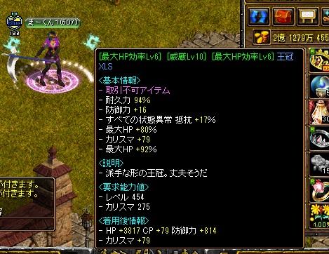 RedStone 14.05.13[05]