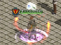 RedStone 14.05.14[07]