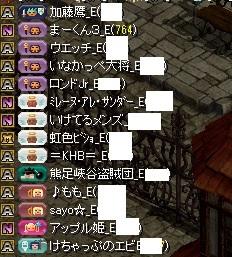 RedStone 14.05.15[02]