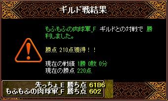 RedStone 14.05.25[03]