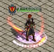 RedStone 14.05.26[01]