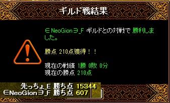 RedStone 14.05.29[01]