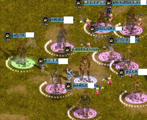 RedStone 14.05.29[00]