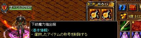 RedStone 14.06.01[03]