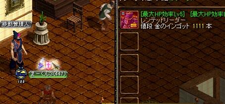 RedStone 14.06.05[00]