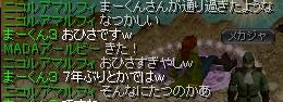 RedStone 14.06.15[01]