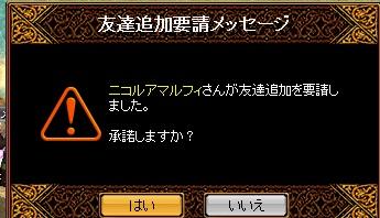 RedStone 14.06.15[02]
