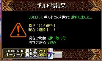 RedStone 14.06.22[02]