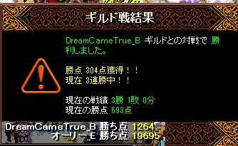 RedStone 14.06.25[01]