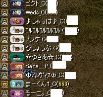 RedStone 14.07.06[01]
